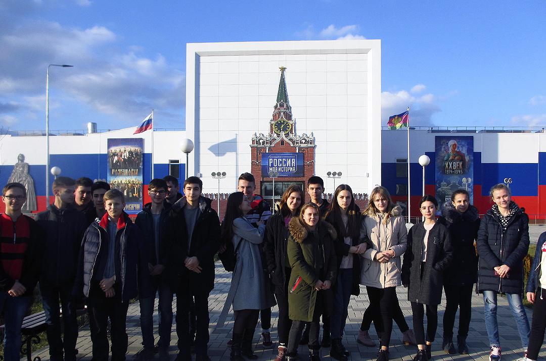 Экскурсия в мультимедийный исторический парк «Россия - моя история»