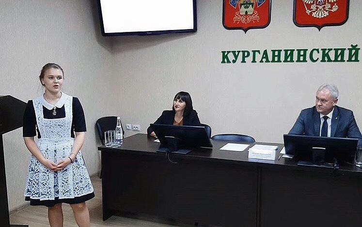 Заседание лидеров ШУС при главе Курганинского района